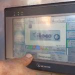 Omega Wash display console